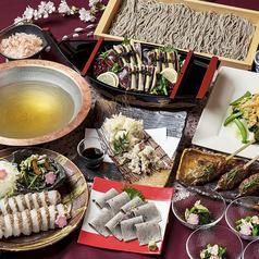 高田屋 日本料理 ごまそば お台場デックス店