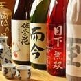 飲み放題付きコースに+500円で広島地酒5種含む充実の飲み放題になるプランもご用意。