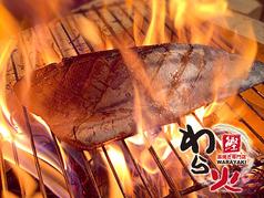 藁焼き・土佐料理 わら火 宇都宮東宿郷店の写真