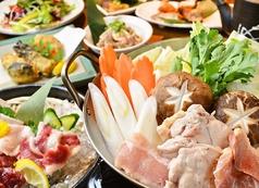 美食酒家 居酒屋 錦蔵のコース写真