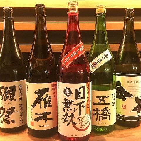 全国から注目されている【岩国五蔵】のお酒をご用意♪