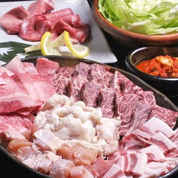 富久重 ふくしげ ホルモン 大阪店のおすすめ料理1