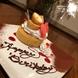 誕生日や送別会などお祝い事もお任せください。