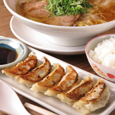 らーめん彦のおすすめ料理3