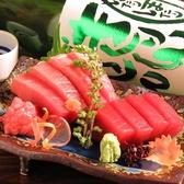 WASHOKUYA 天のおすすめ料理2