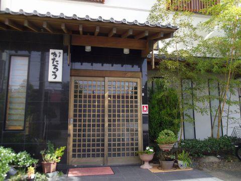 がたろう寿司|店舗イメージ2