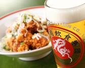紅虎餃子房 アウトレットモール あしびなー店のおすすめ料理3