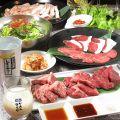 ホルモン焼き食堂 木下 横川本店のおすすめ料理1