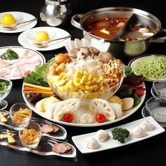 天香回味 赤坂別館イメージ