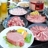 Dining Bar ELNIDO エルニドのおすすめ料理2