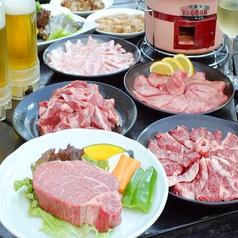 Dining Bar ELNIDO エルニドのおすすめ料理1