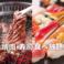 餃子の通販サイト(鳥取県)