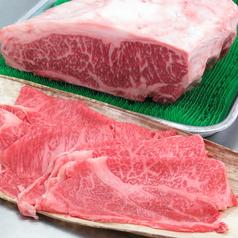 宇杉精肉店のおすすめポイント1