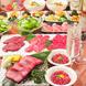 様々なお肉を堪能できるコース2780円~★