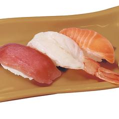 魚寿し海鮮三種