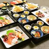活菜旬魚 さんかい 環状通東店のおすすめ料理3
