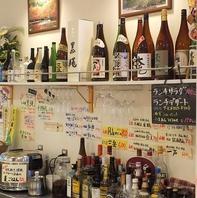 ☆日本酒も豊富にご用意☆