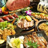ちねんやのおすすめ料理2