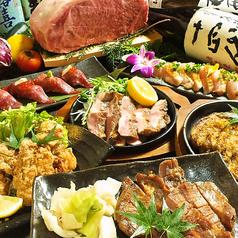 ちねんや~のおすすめ料理1