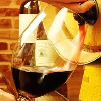 美味しいアラカルトのお供にワインをどうぞ♪