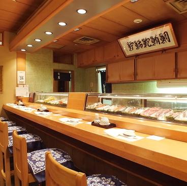 築地寿司岩 川口そごう店の雰囲気1