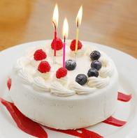 お誕生日・記念日に◎ホールケーキ(5号)ご用意♪