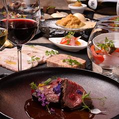 ビストロ soir-soir クラフトビール&ワインのおすすめ料理1