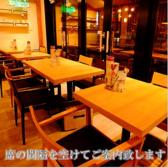 カフェ フラミンゴ CAFE FLAMINGOの雰囲気2