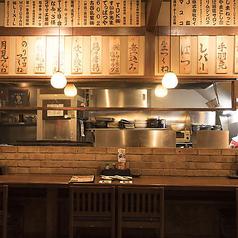 鶏ごっち 成田店の写真