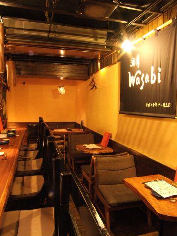 酒肴 wasabi ワサビ