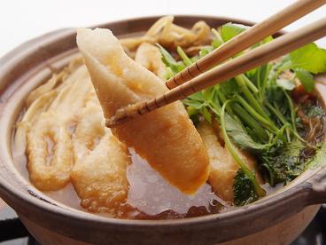 手づくり料理 一楽土のおすすめ料理1