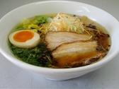 【喜久味はランチもやっています!!】ラーメン 680円(税込)
