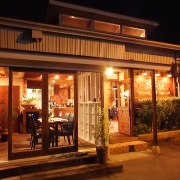 レストラン&カフェ ボン Restaurant&Cafe Bonの雰囲気1