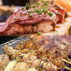 九州地鶏居酒屋 炭鶏のコース写真