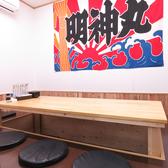 海鮮居酒屋 雛ちゃんの雰囲気2