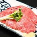 料理メニュー写真牛タン刺し/牛たんタタキ