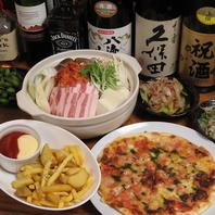 飲み放題付の宴会・パーティーコース!!
