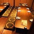 16名様程度の個室です!!岡山駅周辺で個室の居酒屋と言ったら、若の台所岡山駅前店です♪是非、当店をご利用ください!お待ちしております!!
