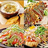 焼男鍋男のおすすめ料理3