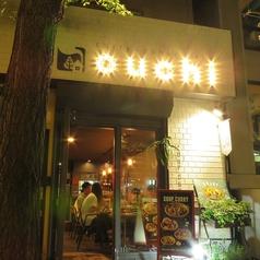 おうち 札幌 ouchiの写真