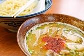 中華そば 中村屋のおすすめ料理2