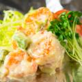 料理メニュー写真海老とアボカドのレモンマヨネーズ
