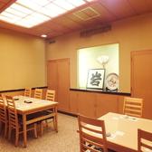 築地寿司岩 川口そごう店の雰囲気2