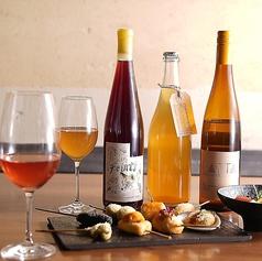 串揚げとワイン 源 MOTO 池袋の写真