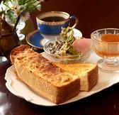喫茶アルハンブラのおすすめ料理2