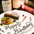 【オススメ5】誕生日・記念日に無料サプライズも◎メッセージ&花火付きに!