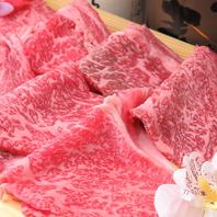 卸40年の名店が卸す上質なお肉をご堪能下さい