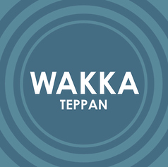 鉄板WAKKAの写真