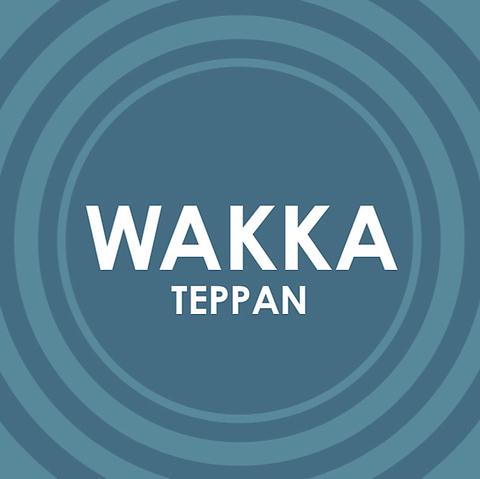 鉄板WAKKA