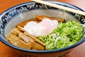 中華そば 中村屋のおすすめ料理3